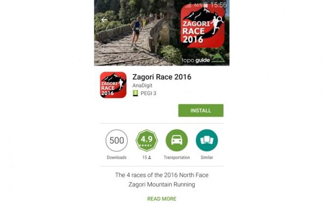 Zagori Race 2016 app on Google Play