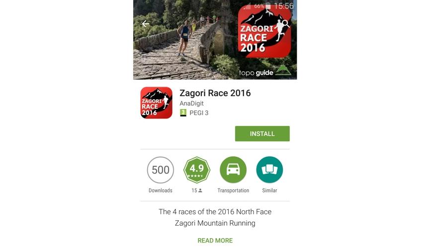 Zagori Race mobile app | Ubicarta